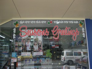 Window Graphics for the Christmas and Sale Season!